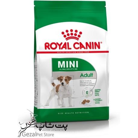 غذای خشک  سگ نژادکوچک   بالای 10 ماه