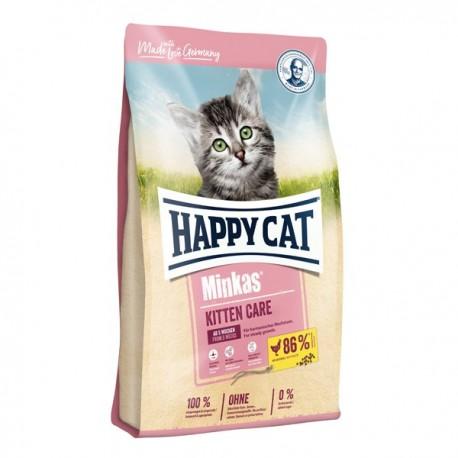 غذای خشک مینکاس بچه گربه حاوی گوشت مرغ
