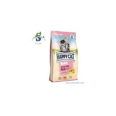 غذای خشک بچه گربه مینکاس  هپی کت 1.5 کیلویی