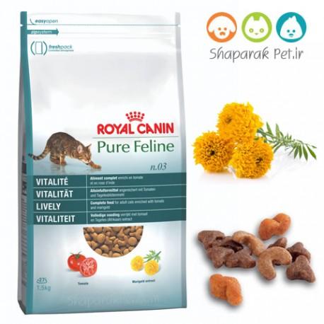 غذای خشک گربه بالغ -شادابی و ضد افسردگی 1.5 کیلویی