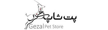 فروشگاه اینترنتی غزال